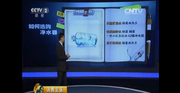 CCTV2财经:如何挑选manbetx万博移动版下载?