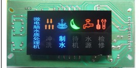 manbetx万博移动版下载微电脑控制面板