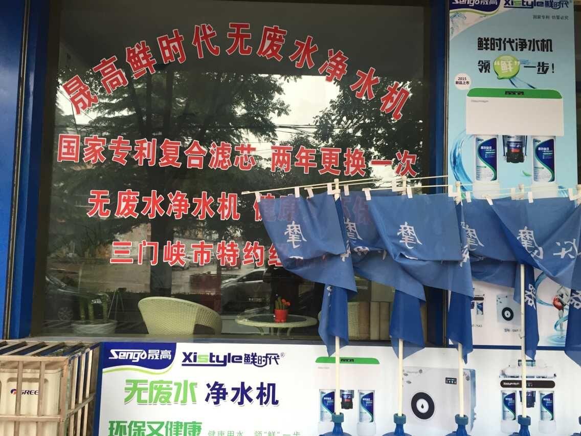河南manbetx万博移动版下载代理商专卖店